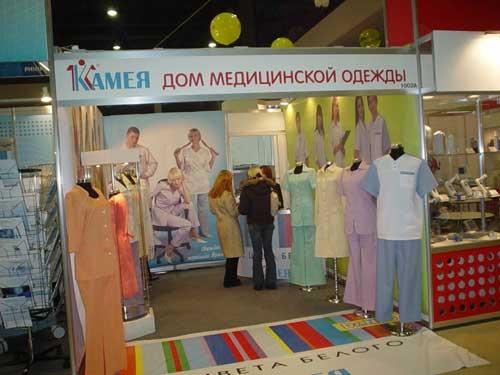 Камея Медицинская Одежда