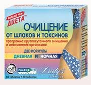 Препараты для очищения кишечника от шлак